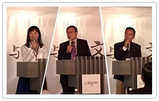 【左:ten廖湘如会长,中:新竹清华大学贺陈弘校长,右:teec潘建岳主席】